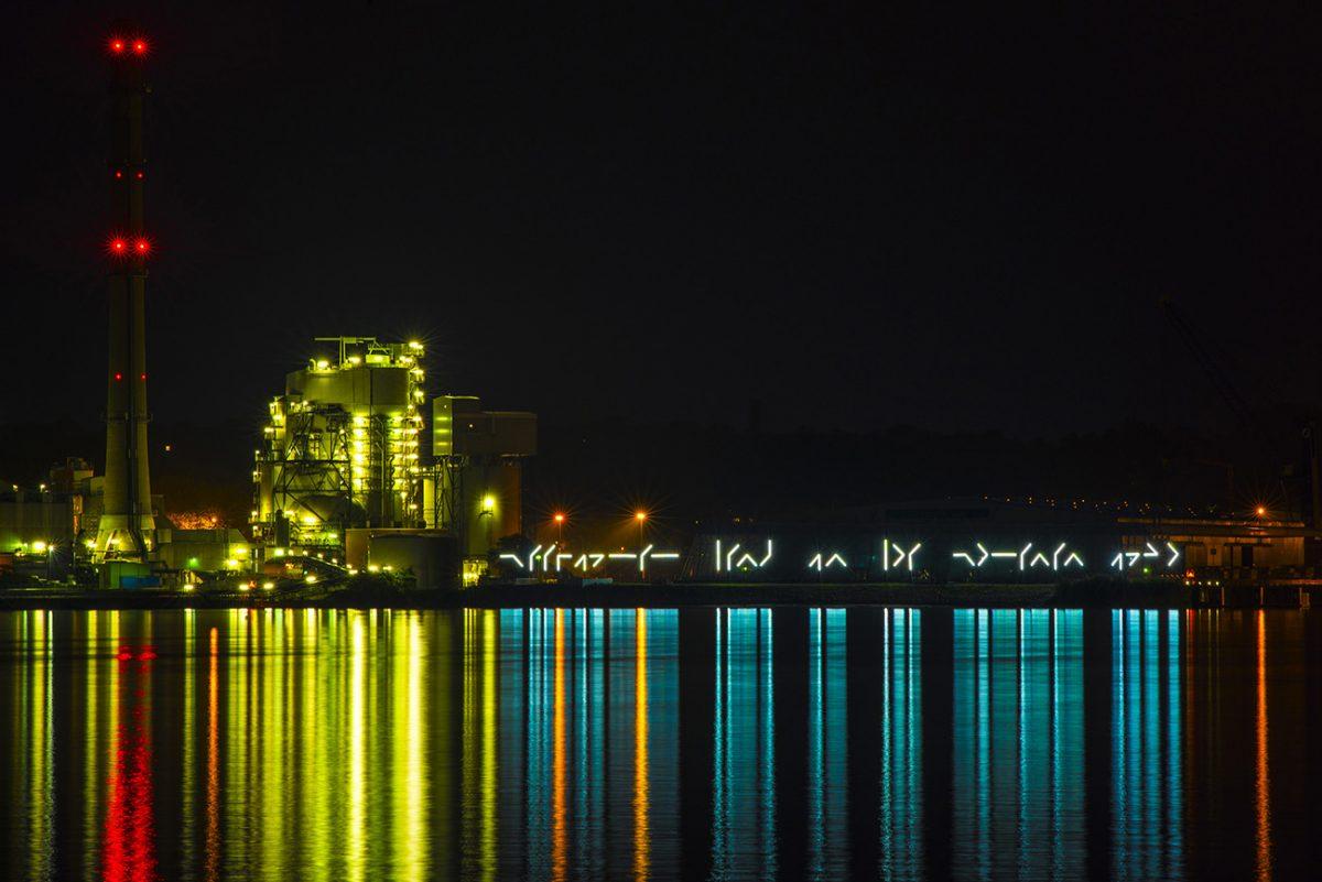 Jan Petersen: Nachts am Kraftwerk